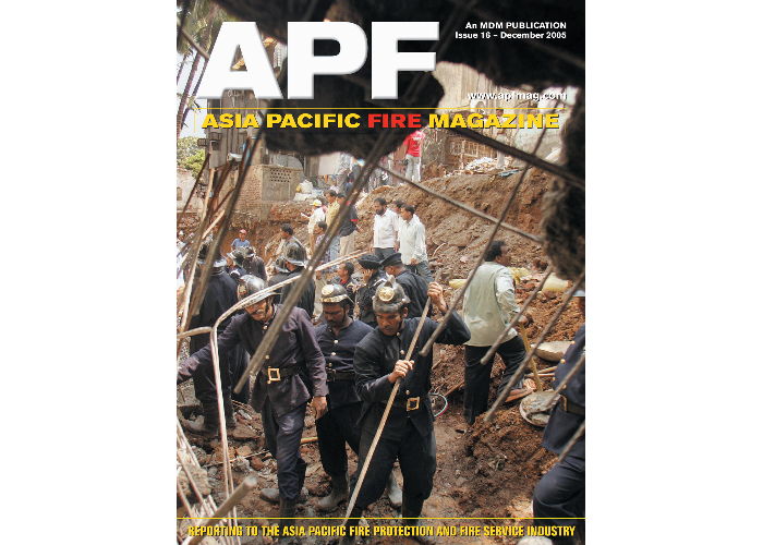 APF Magazine Issue 16 - December 2005